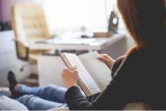 今天,你读书了